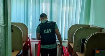 Предоставляли услуги России: СБУ прекратила работу сети сall-центров