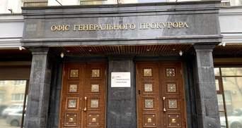 Украина завершила расследование госизмены Аксенова, Поклонской и еще 6 коллаборационистов