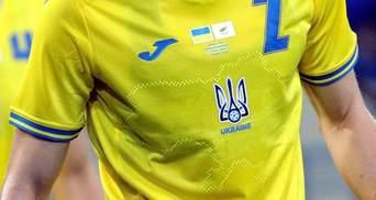 УЕФА будет проверять форму Украины перед каждым матчем на Евро-2020