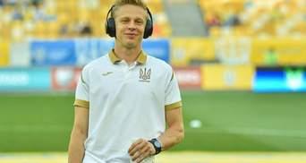 Збірна України оновила плейлист на Євро-2020: які пісні вибрали футболісти