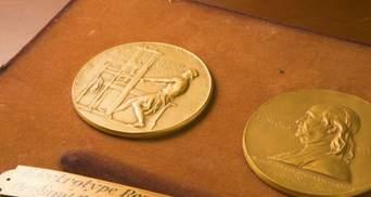Статті про пандемію та вбивство Флойда: оголосили переможців Пулітцерівської премії