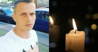 Родные украинца, которого мертвым нашли в Чехии, подозревают, что его убили