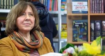 Не впадайте у відчай, – нобелівська лауреатка Алексієвич підтримала білорусів