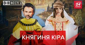 """Вести.UA. Жир: Рудик хочет быть княгиней """"Голоса"""" навеки"""