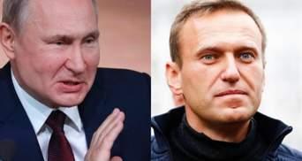 """""""Нічого обговорювати"""": Путін не збирається піднімати тему Навального на зустрічі з Байденом"""