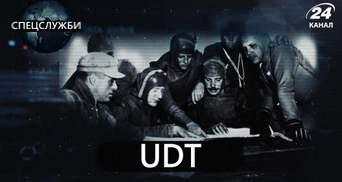 Команда підводного знесення UDT: найцікавіше про дайверів, які розміновували корабельні міни