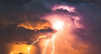 Зливи з грозами та градом: в Україні оголосили штормове попередження на вихідні