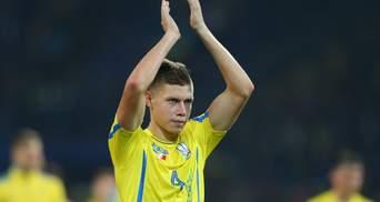 Наполи хочет купить игрока сборной Украины