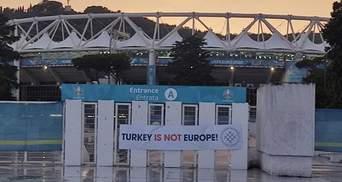 """""""Туреччина – не Європа"""": італійські провокатори спричинили новий скандал на Євро-2020"""