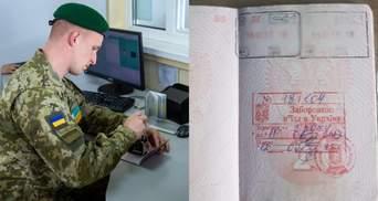Россиянку не впустили в Украину: ранее актриса незаконно посещала Крым