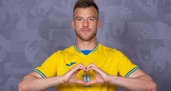 """Україна зіграє проти Нідерландів на Євро-2020 без гасла """"Героям слава"""" на формі: фото"""