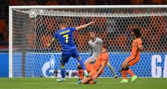 Ярмоленко забив божевільний гол Нідерландам: відео
