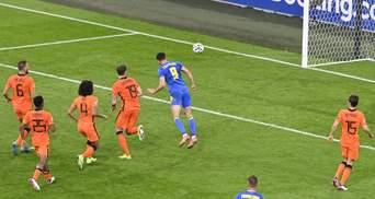 Яремчук забив другий гол у ворота Нідерландів ефектним ударом: відео