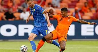УЄФА визначив найкращого гравця матчу Нідерланди – Україна