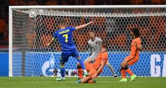 Шкода програвати такі матчі в кінцівці, – Ярмоленко про прикру поразку Нідерландам на Євро-2020