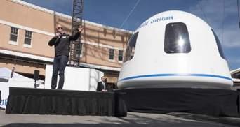 Аукцион закончился: Blue Origin продала последний билет на полет в космос с Джеффом Безосом
