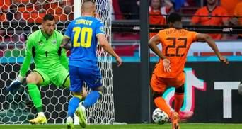 Нідерланди –Україна: команди встановили божевільний гольовий рекорд Євро