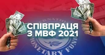 Дефолт перед МВФ: каковы опасные последствия для Украины
