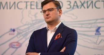 """Чесна компенсація, – Кулеба назвав єдину умову України для запуску """"Північного потоку-2"""""""