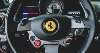 Від діамантів до Ferrari: які активи стали сенсацією у світі інвесторів
