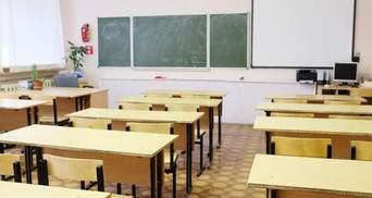 Вчительку, яка погрожувала ножем учневі 7 класу, звільнили зі школи