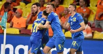 Поразка, за яку не соромно: соцмережі оптимістично реагують на гру Україна – Нідерланди