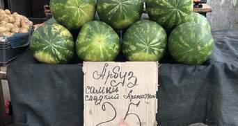 Перші кавуни та зниження цін: ринки Одеси радують споживачів