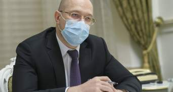 Україна увійшла в зелену зону навіть за критеріями ЄС, – Шмигаль
