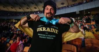 Підтримую Україну та будь-яку збірну, що проти Росії, – у мережі зацінили футболку вболівальника