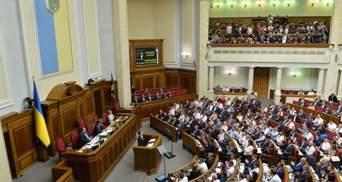 Позачергові засідання Ради: що розглядатимуть нардепи