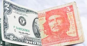 Куба відмовляється від долара: яку валюту брати туристам