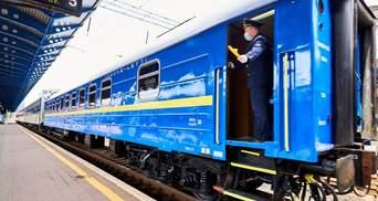 Поезд к морю: Укрзализныця запускает дополнительные рейсы в Одессу