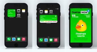 Створили iOS-віджет, який інформує про якість повітря у Києві та Львові