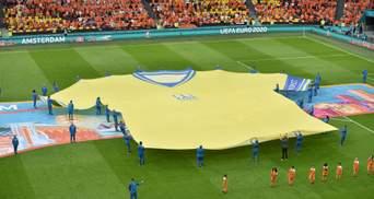 З Кримом і Донбасом: вболівальники зможуть побачити найбільшу футболку збірної України