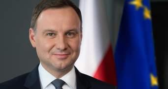 Загроза Росії є одним з найбільших викликів для Центральної та Східної Європи, – Дуда