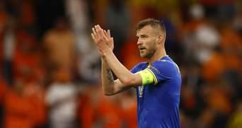Вест Хем у захваті від голу Ярмоленка у ворота Нідерландів на Євро-2020: відео