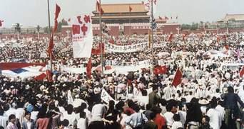 """Кров та мовчання на площі """"Таньаньмень"""" в Пекіні: трагічні історії """"тих, кого шукали"""""""