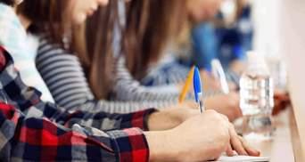 Перекрестное поступление в магистратуру: как перейти на другую специальность в 2021 году