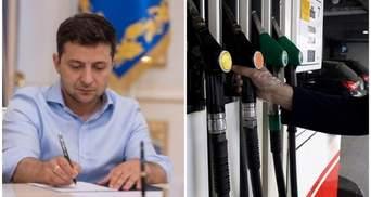 Головні новини 15 червня: вето Зеленського, ціни на бензин зросли