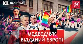 """Вести.UA: Медведчук просит помощь у """"загнивающего Запада"""""""