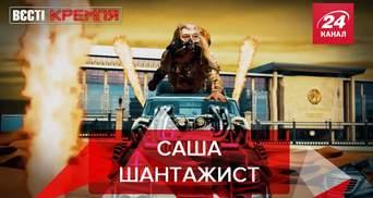 Вєсті Кремля: Лукашенко загнав себе в глухий кут