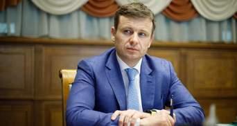 Це не стосується корупційних схем, – Марченко про податкову амністію