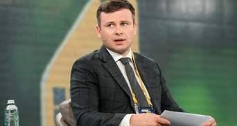 Це можливість, – Марченко пояснив, що буде, якщо не скористатися податковою амністією