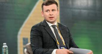 Это возможность, – Марченко объяснил, что будет, если не воспользоваться налоговой амнистией