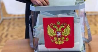 На Донбассе оккупанты агитируют подростков идти на выборы в Госдуму, – разведка