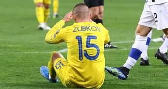 Зубков не зіграє за збірну України проти Північної Македонії: деталі травми