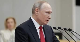 Пресс-конференция Путина после встречи с Байденом: онлайн-трансляция
