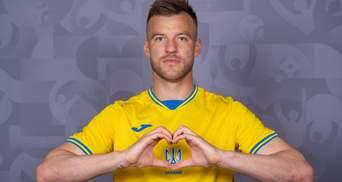 Роскошный гол Ярмоленко претендует на звание лучшего в первом туре Евро-2020: видео