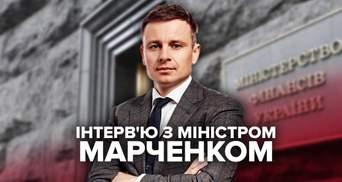Кого торкнеться податкова амністія та як працює РНБО: інтерв'ю міністра фінансів Марченка