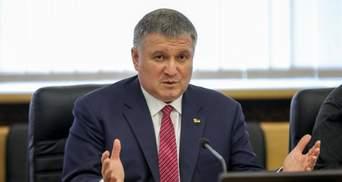 """В партии """"Слуга народа"""" прокомментировали возможную отставку Авакова"""